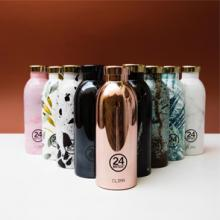 <span>24Bottles&reg; is the Italian design brand born in 2013 with the aim of reducing the impact of disposable plastic bottles on the planet and our lives.</span>